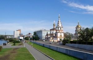 Где купить алпол Иркутск