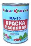 Маслянная краска МА-15