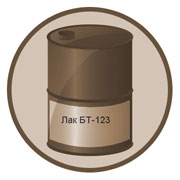 Лак БТ-123