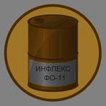 ИНФЛЕКС-ФО-11