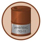 ИНФЛЕКС-ПО-11