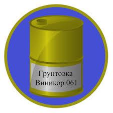 ВИНИКОР-061
