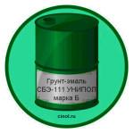Грунт-эмаль СБЭ-111 УНИПОЛ марка Б